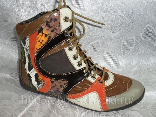 Дешевая Обувь На Заказ