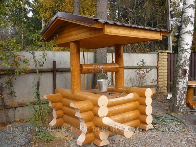 Преимущества колодца для водоснабжения дома. колодец не требует специализированной строительной техники...