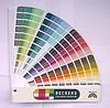 Каталог цветов BECKERS NCS (Natural Colour System)