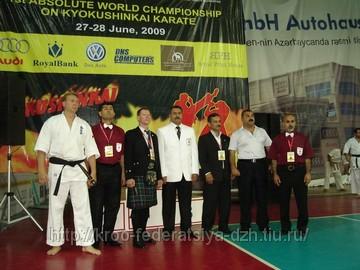 Абсолютный чемпионат мира по киокушинкай карате
