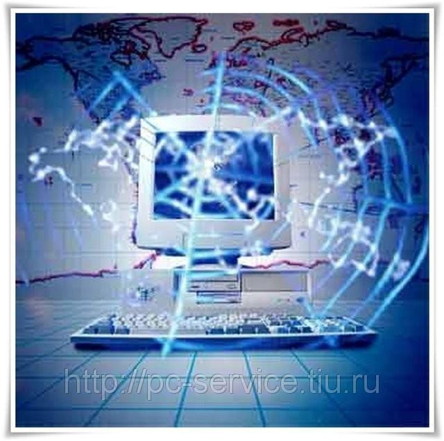 Интернет в работе секретаря