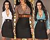 Описание: деловой стиль одежды для женщин 2012.