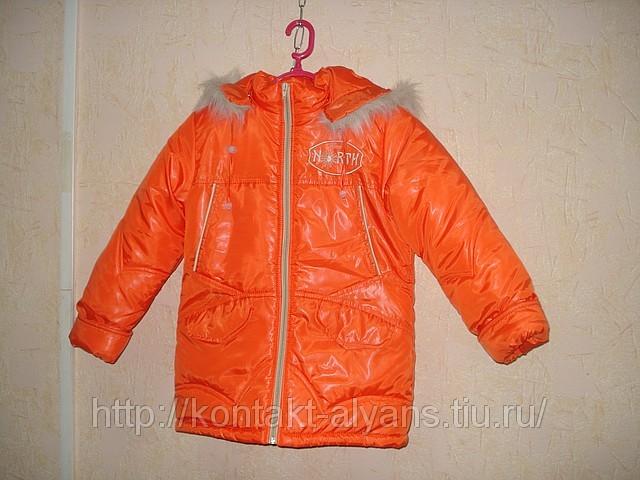 Из чего сшить зимнюю куртку 76