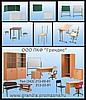 Доски школьные (аудиторные) магнитные, меловые, маркерные, парты, стулья...