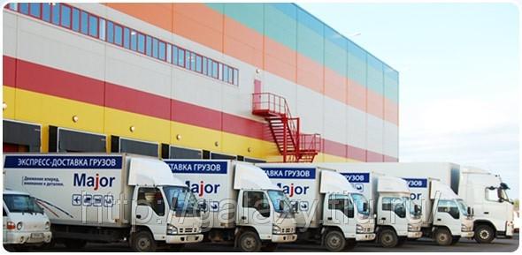 ...Major Express о выполнении работ по доставке грузов и