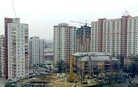 Государственный жилищный сертификат (ГЖС)