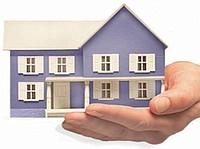 Ипотека (ипотечный кредит)