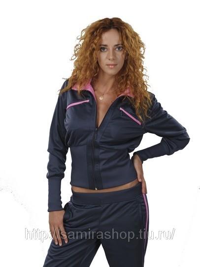 Горнолыжный спортивный костюм женский