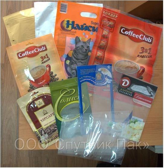 Производство и продажа пакетов для вакуумной упаковки, для снеков...