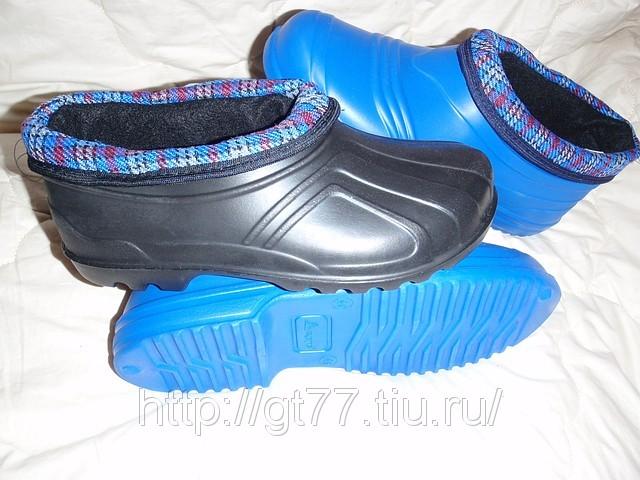 Летняя Обувь Из Эва