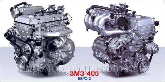 Двигатель змз-406 б.у: продам в разделе Автозапчасти и ...