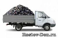 Куплю Металлолом Дорого Ростов-на-Дону.