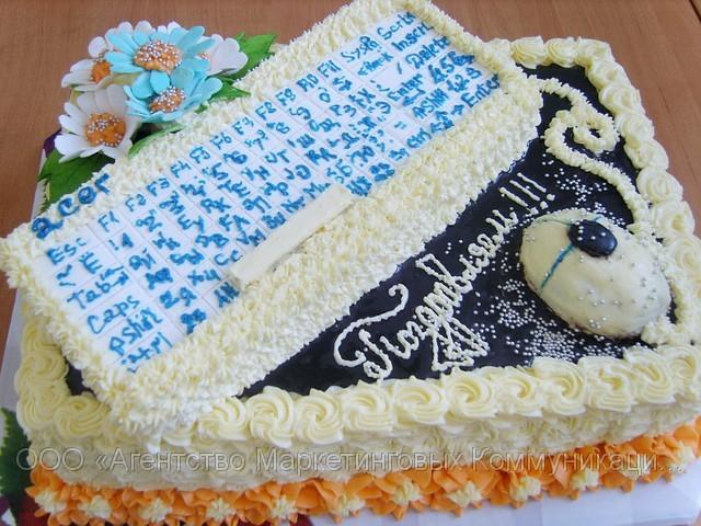 Это фото находится также в галереях: куплю торт и печеночный торт.