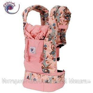 Рюкзак переноска для детей ERGObaby CARRIER Розовый.
