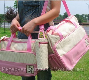 Комплект сумок для мамы Carters - 1900 руб. с доставкой в Норильск.