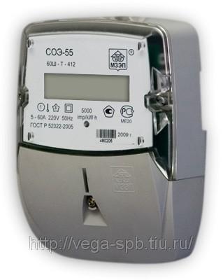 Счетчик электроэнергии СОЭ 55/ 60 - Т - 412 Однофазный Многотарифный.