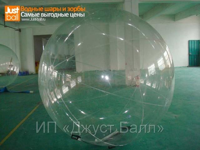 Водные шары и зорбы Just-ball.