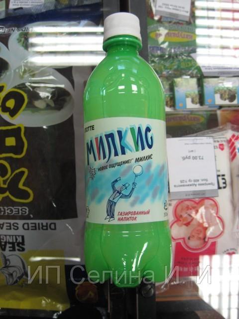 ...газированный напиток, производимый корейской компанией Лотте Чхильсон...