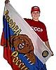 топ с британским флагом москва.
