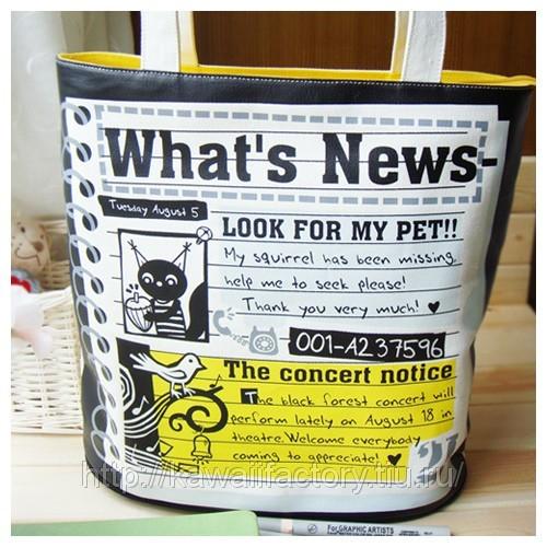 """Яркая и стильная сумка  """"News """" DFX-0907A004, выполненная из..."""