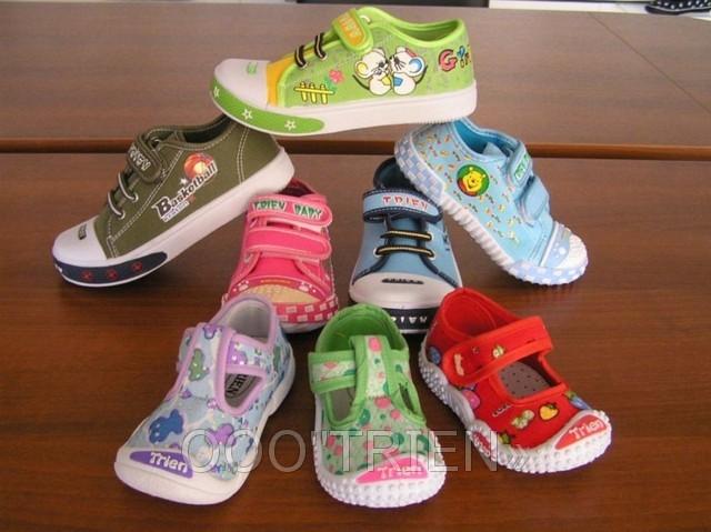 Обувь Интернет Магазин Для Детей