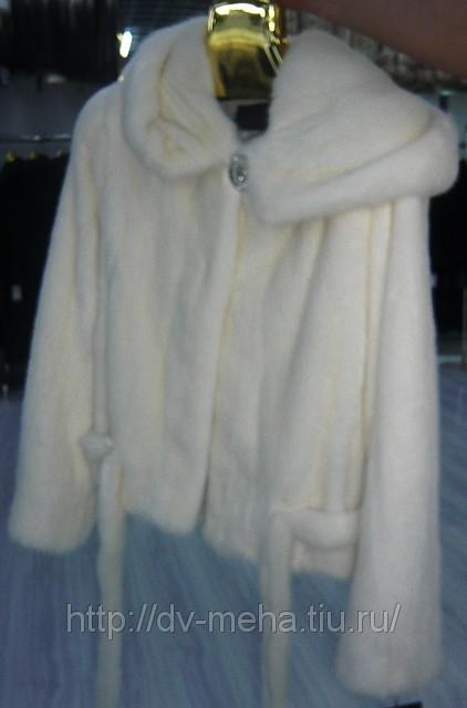 Оаэ Купить Куртки