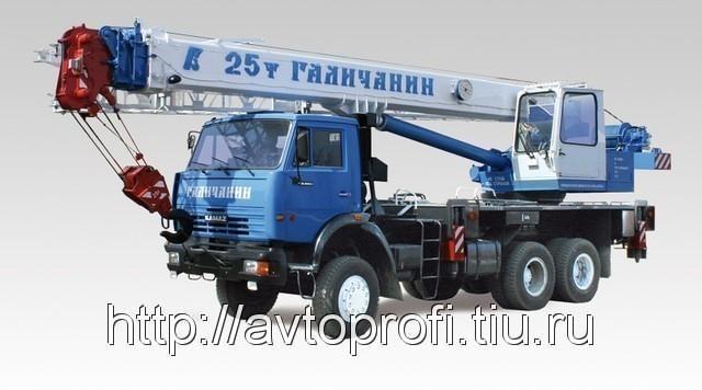 КС-55713-1В