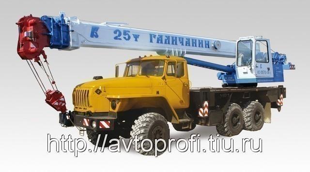 КС-55713-3В