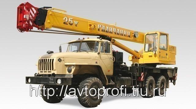 КС-55713-3