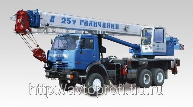 КС-55713-4В