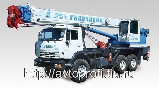 КС-55713-5В