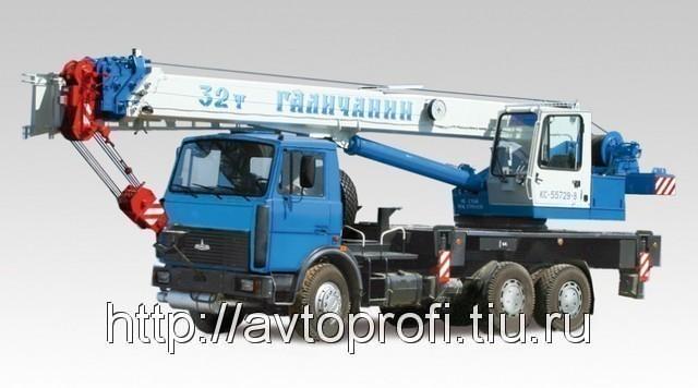 КС-55729В