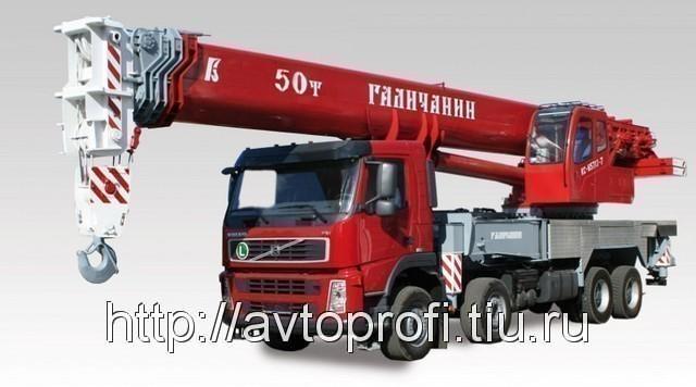 КС-65713-7