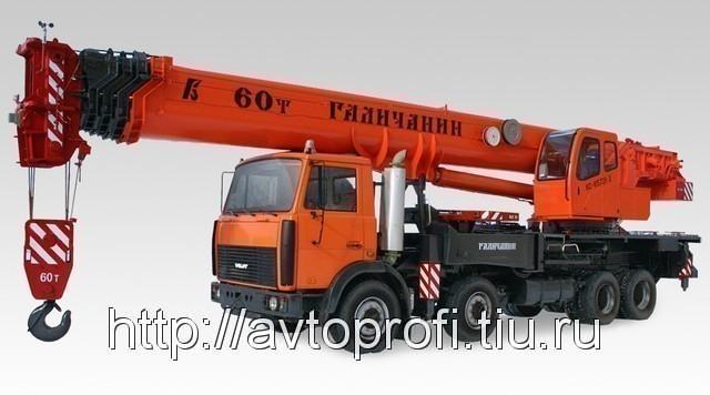 КС-65721-2
