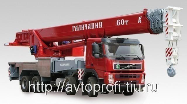 КС-65721