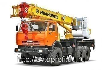 КС-35714К-2