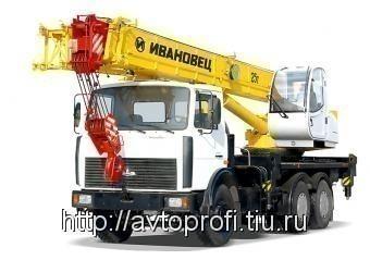 КС-45717А-1