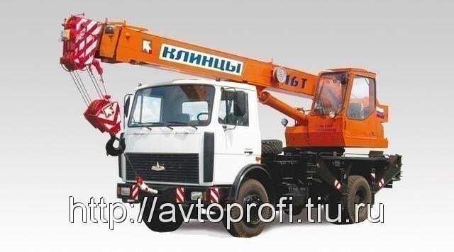 КС-35719-5-02