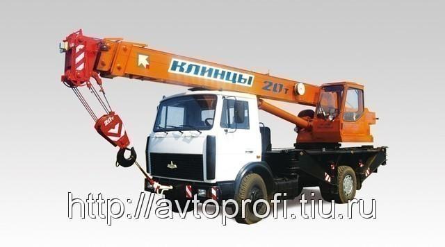 КС-45719-5А