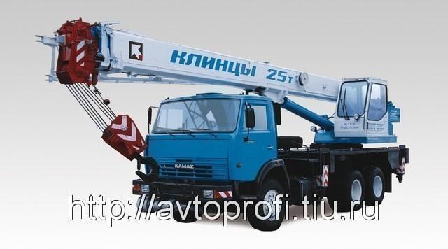 КС-55713-1К-2