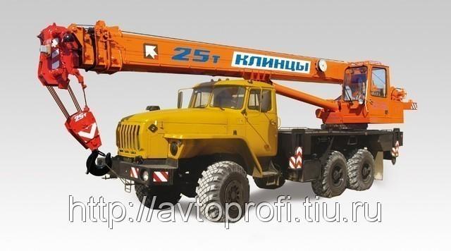 КС-55713-3К-3