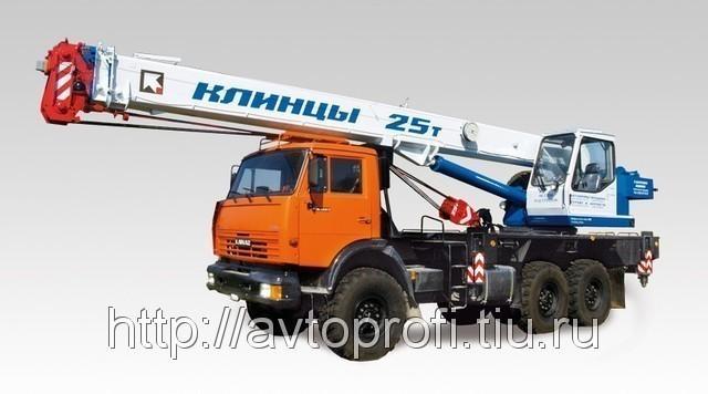 КС-55713-5К-2