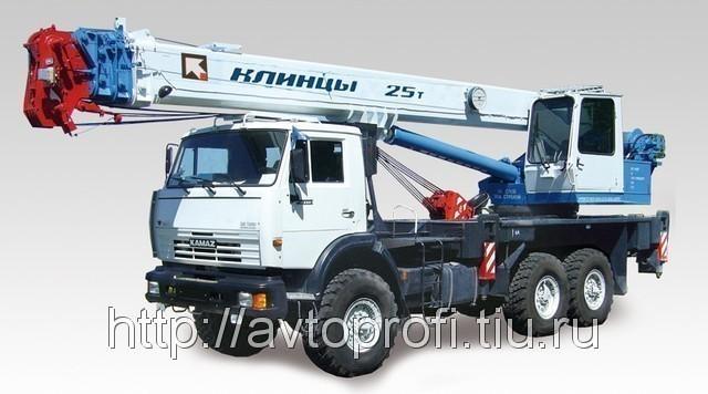 КС-55713-5К-3