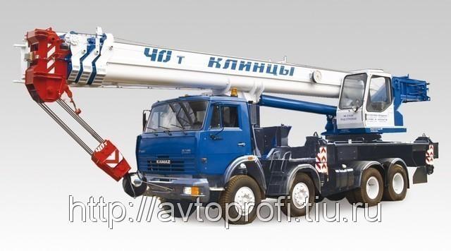 КС-65719-1К