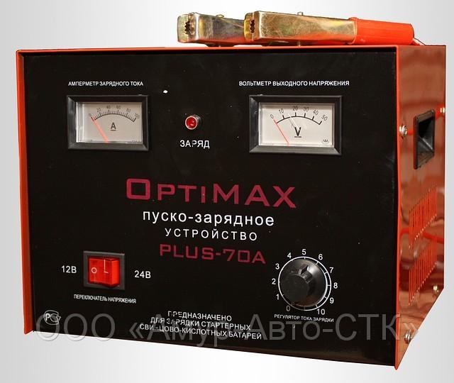 Пуско-зарядное устройство OPTIMAX PLUS-70A