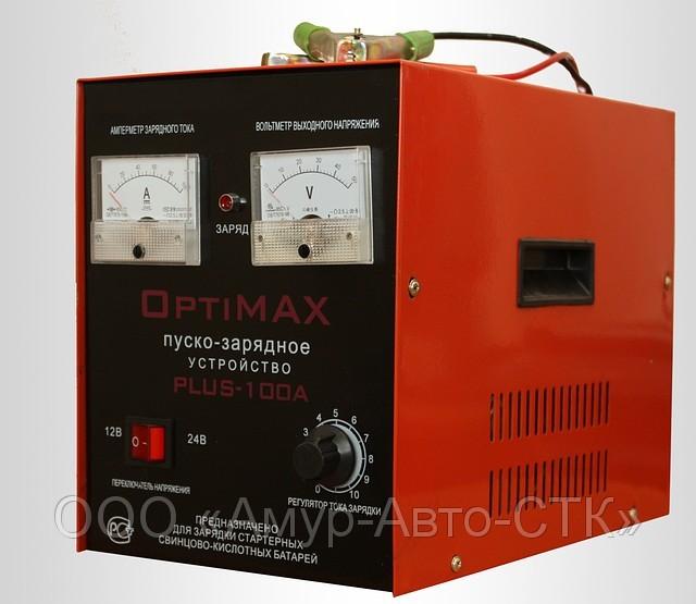 Пуско-зарядное устройство OPTIMAX PLUS-100A.  Благовещенск.