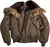 Зимняя куртка аляска оснащена: четырьмя внешними и одним.