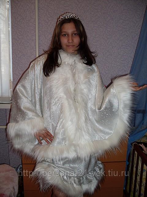 Женская одежда: Костюмы на прокат в Санкт-Петербурге - photo#24