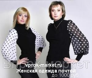 Куртки и толстовки флисовые Баск имеют особый крой, обеспечивающий...