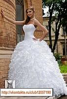 Рвадебные платья, пышные свадебные.